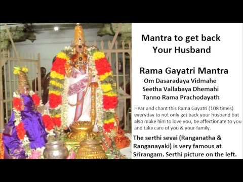 Rama mantra to get back husband