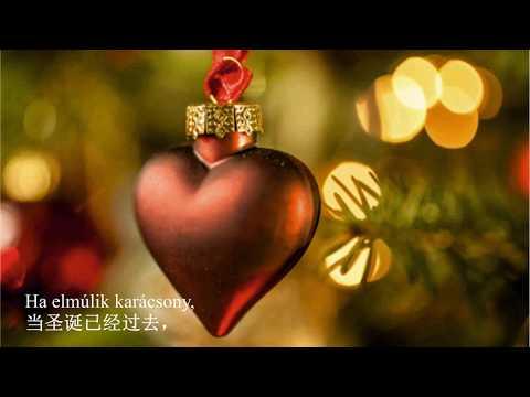 Neoton Família: Ha elmúlik karácsony.