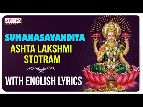 Ashta Lakshmi Stotram (telugu) video