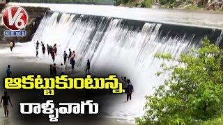 Tourists Attracts Ralla Vagu Project In Nizamabad  Telugu News