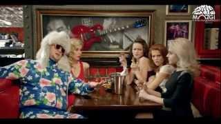 Аркадий Лайкин feat. Позитив - Сексуальный