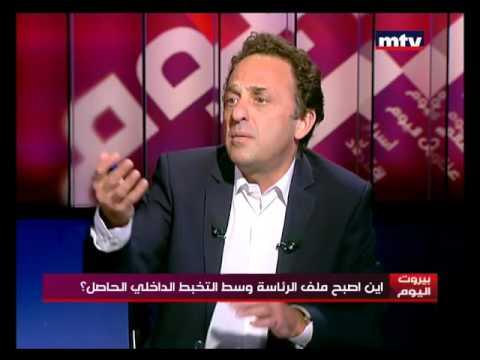 Beirut Al Yawm - 18/09/2015 - Serge Torsarkissian