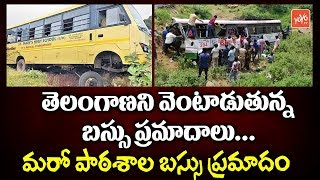 Bus Accident In Mahabubabad District | Telangana News