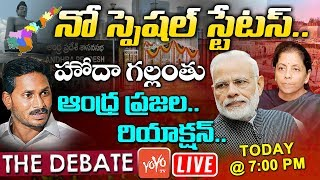 No Special Status for Andhra Pradesh | Ys Jagan VS Modi | Live Debtae on AP Special Status