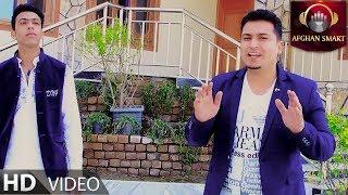 Wasim Amin & Omid Nawaaby - Bahari OFFICIAL VIDEO