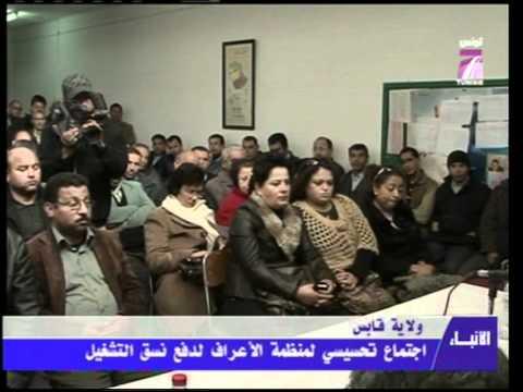 Tunis 7 News du 20h du dimanche 09 01 2011  part 3