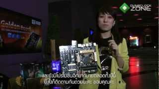OverclockZone TV Special : ECS Golden Board