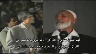 ديدات يسحقهم بسؤال ليس له إجابة بالانجيل ahmed deedat