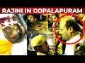 Rajinikanth pays his last Respect to Kalaignar Karunanidhi