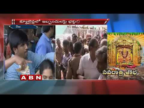 Devotees facing Problems with lack of facilities at VIjayawada Durga Temple | Dussehra Festival