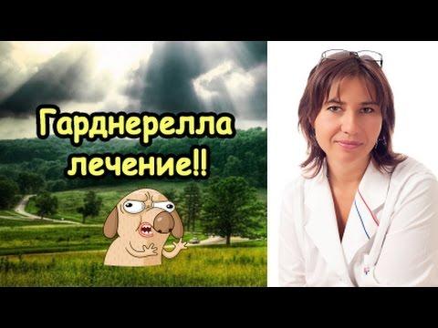 лекарства) для лечения