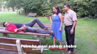 2e video clip - Natak - Paisa ke maai pahaar chahre