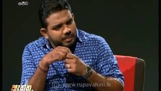 Aththa naththa 2018-08-20 | Political Discussion