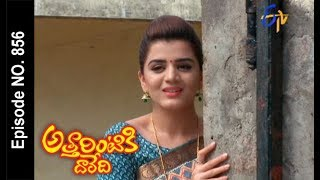 Attarintiki Daredi | 3rd August 2017| Full Episode No 856 | ETV Telugu
