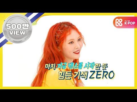 (Weekly Idol EP.305)  HYUNA 2X faster version 'BUBBLE POP'