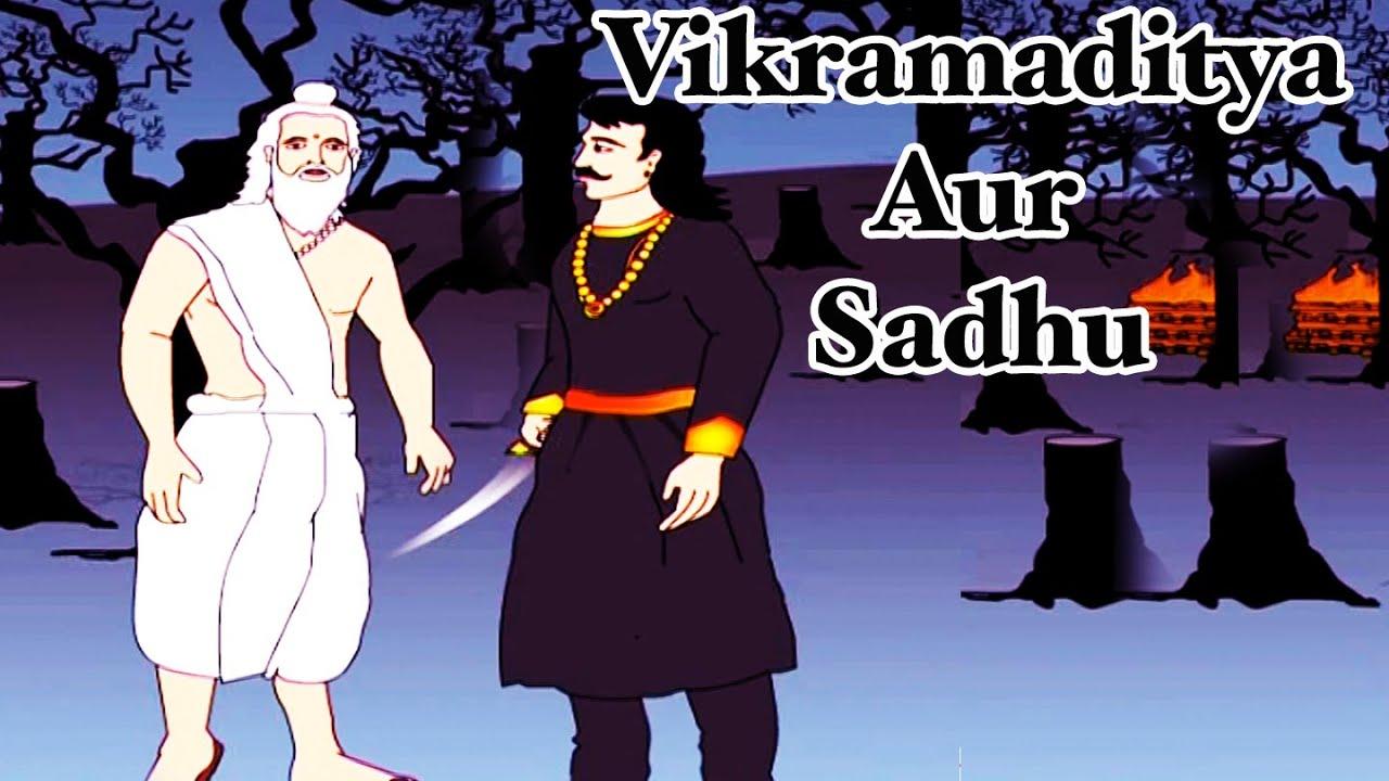 Vikram Betal & Other Series - Hindi - YouTube