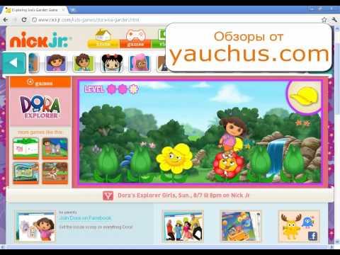 Игры для детей, #3  Дора, Диего, Никелодеон, обучение