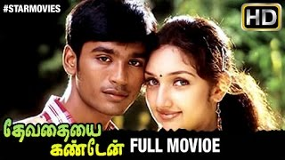 Devathayai Kanden Tamil Full Movie HD | Dhanush | Sridevi | Deva | Star Movies