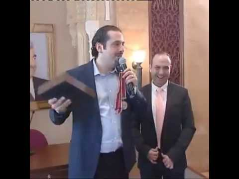 Khodor Alaywan With the One and Only Prime Minister of Lebanon  Saad Hariri