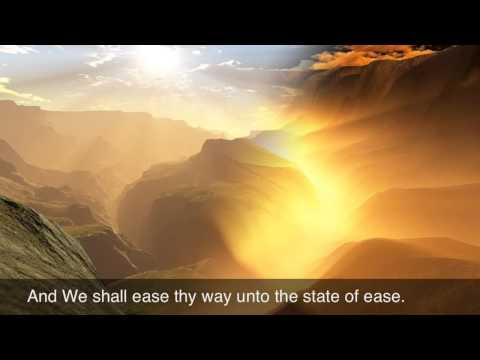 87 - Surah Al-Ala (english) - Qari Ziyaad Patel
