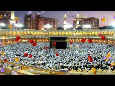 Surah Quraish With Urdu Translation - Qari Abdul Basit - Hd video