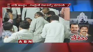 TRS Government Appalling Decision On Telangana Congress Leaders