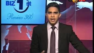 Biz 1st Review 360 TV1 09th March 2018