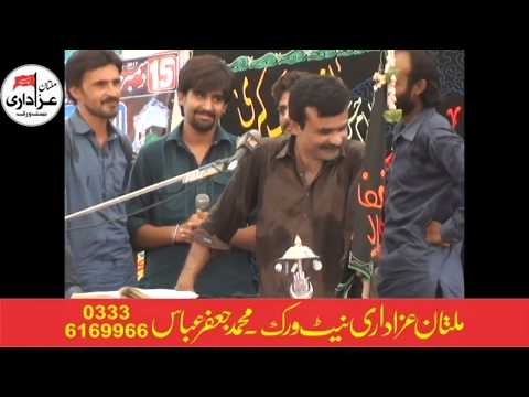 Zakir Qazi Waseem Abbas | 6 Sep 2017 | Latest Great New Qasida 2017 | Haider A.S Haider A.S