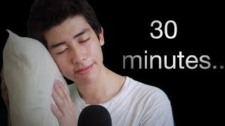 YOU will fall asleep in 30 minutes to this ASMR video