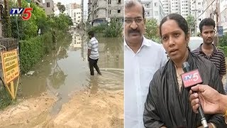Heavy Flood Water-logging in Chitrapuri Colony, Khajaguda