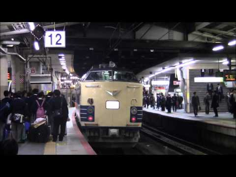 【JR西日本】 583系秋田車6両 修学旅行団体臨時列車@新大阪 2012.11.13