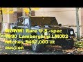 WOWW! Rare U S  Spec 1990 Lamborghini LM002 Fetches $467,000 At Auction