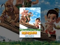 Bal Ganesh (Hindi)   Popular Animation Movie For Kids   HD