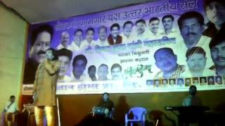 Singer Rakesh Tiwari Live Stage Show Video