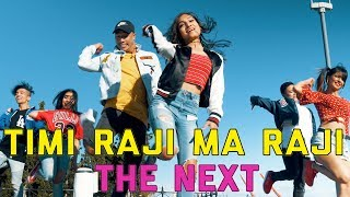 The NEXT /Timi Raji Ma Raji - Official Music Video || Rajesh KC / Sujata Upadhyaya
