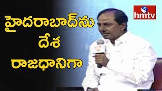 Hyderabad As India Capital - KCR On Hyderabad In India Today Conclave 2018 - hmtv News - netivaarthalu.com
