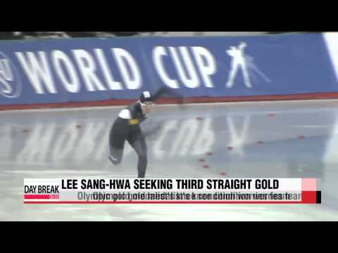 Lee Sang-hwa seeks 3 straight gold at World Single Distances   이상화, 종별세계선수권대회 3연