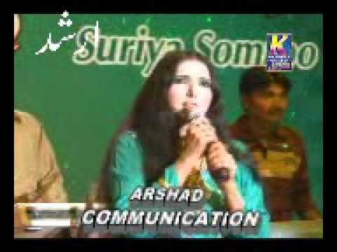 Dil Ja Pathar 29 Album Suriya Soomro 9 video