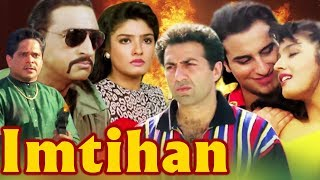 Imtihan Full Movie | Sunny Deol | Saif Ali Khan | Raveena Tandon | Hindi Action Movie