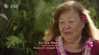 AMERICAN EPIC | Joseph Kekuku | PBS