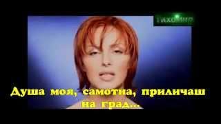 Peggy Zina - Psixi Mou Moni