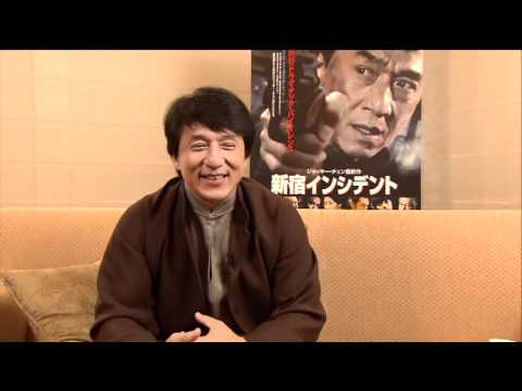 Jackie Chan Shinjuku Incident Japan DVD Announcement