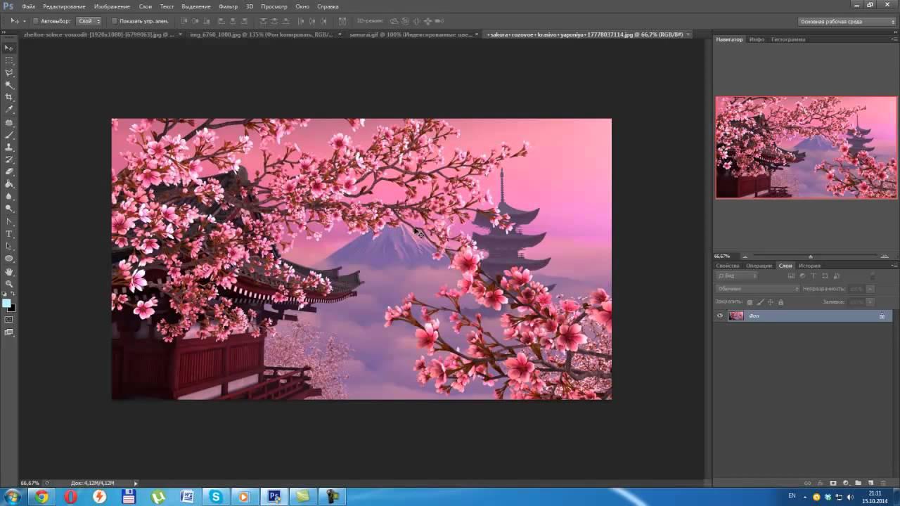 Фотошоп как сделать композицию