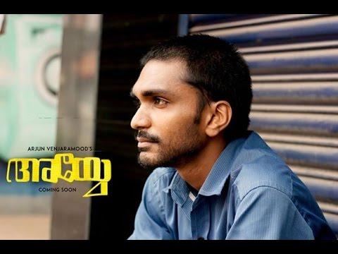 AYye  അയ്യേ New Malayalam Comedy Short Film 2014 Full...