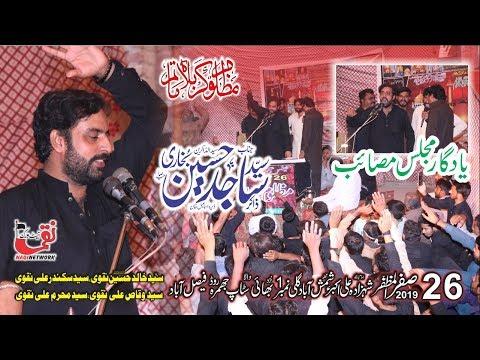 Zakir Sajid Hussain Shah 26 Safar 2019 Majlis  Aza shamsabad Faisalabad