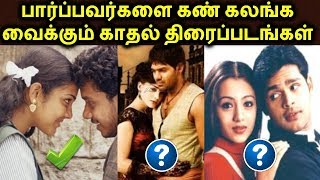 5 Tamil Love Failure Movies You Should Watch Atleast Once- Part 1 | தமிழ்