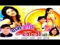 Latest Rasiya || Daag Lali Ke | दाग होठ लाली के | Ramdhan Gujjar | Pushpa Gusai | New Hit Rasiya2017