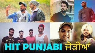 """Parmish Verma"" & ""Desi Crew""   ""B Praak"" & ""Jaani""   ""Gippy Grewal"" & ""Baljit Singh Deo""   Gabruu"