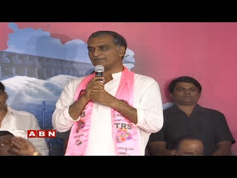 Minister Harish Rao Public Meet | New Joinings into TRS party | LIVE