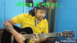 Jibone ki pabona | new format | Festival song